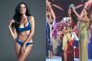Học vấn khủng của Tân Hoa hậu Hoàn vũ từng lọt Top 5 Miss World: Chứng chỉ Ths Học viện âm nhạc hàng đầu thế giới