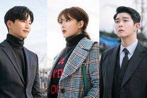 'Cô tiên dọn dẹp' tập 7: Yoon Kyun Sang buồn bã, Song Jae Rim chiếm đoạt trái tim Kim Yoo Jung