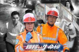 Thị đế Mã Đức Chung và 'mùa bội thu' của 'Đội cứu hộ sinh tử' tại Lễ trao giải TVB 2018