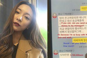Tài khoản Naver của Luna F(x) bị hacker chiếm đoạt, đi lừa đảo người thân số tiền khổng lồ