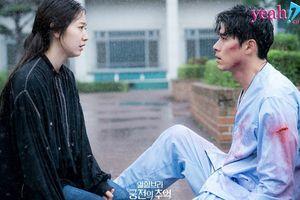 Hồi ức Alhambra: Hyun Bin và Park Shin Hye định khi nào mới yêu nhau?