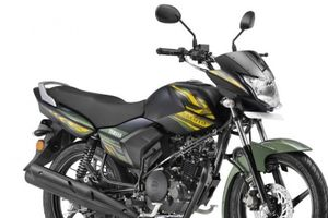 Chiếc xe côn tay Yamaha mới trình làng, giá chỉ từ 16,9 triệu có gì hay?