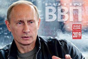 Lịch in hình Tổng thống Nga Vladimir Putin 'gây sốt' Nhật Bản