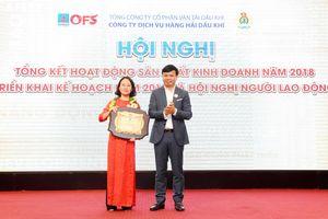 PVTrans OFS tổ chức Hội nghị Tổng kết và đón nhận giải thưởng 'Công ty quản trị tốt nhất' năm 2018