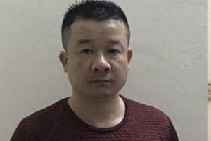 Khởi tố, bắt giam 'trùm' tín dụng đen ở Hà Tĩnh
