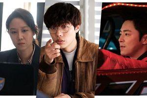 'Chị đẹp' Gong Hyo Jin và 'Mặt cún' Ryu Jun Yeol được đạo diễn 'Hit and Run' khen ngợi