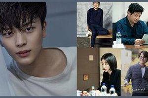Yook Sungjae (BTOB) đóng vai 'người mèo'? - Bộ phim kinh dị 'Possessed' tung những bức ảnh đọc kịch bản của các diễn viên