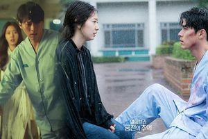 'Nhọ nồi' như Hyun Bin trong 'Memories of the Alhambra'