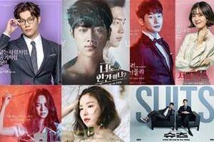 'KBS Drama Awards 2018' công bố danh sách và mở cổng bình chọn cho nam và nữ diễn viên được yêu thích nhất