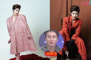 Đàm Phương Linh khoe dáng trong bộ ảnh mới mọi người 'tiếc hùi hụi' cho Karik