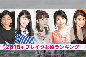Top 10 nữ diễn viên Nhật đột phá nhất năm 2018