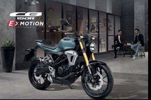 Đây là những mẫu xe máy mới của Honda trong năm tới