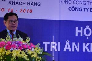 Công ty Điện lực Đắk Lắk tổ chức Hội nghị khách hàng năm 2018