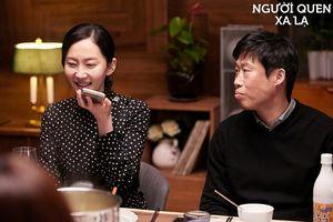 'Intimate Strangers' đến từ Hàn Quốc sẽ nối gót 'Searching' lột trần sự nguy hại của thời đại 4.0?