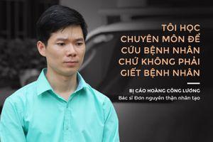 Hoàng Công Lương có 10 luật sư bào chữa
