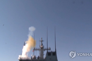 Hàn Quốc hoàn tất việc phát triển tên lửa đánh chặn mới