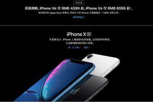 Apple mở rộng chương trình 'thu cũ - đổi mới' iPhone