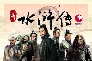 Thủy hử: Ai là người mạnh nhất trong ngũ hổ tướng của Lương Sơn Bạc?