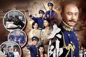 'Đại soái ca': Sự trở về đáng trông đợi của 'vua hài' Trương Vệ Kiện sau 21 năm