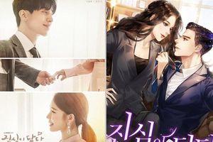 'Touch Your Heart' của Lee Dong Wook và Yoo In Na tung poster siêu lãng mạn và ấm áp nhân dịp Giáng sinh