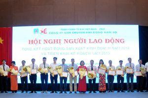 Khí Đông Nam Bộ vận hành an toàn, liên tục và hiệu quả