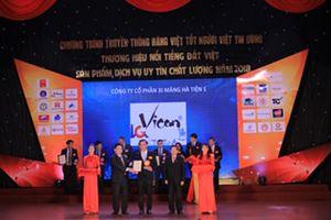 Xi măng Hà Tiên 1 đạt top 10 thương hiệu nổi tiếng Đất Việt