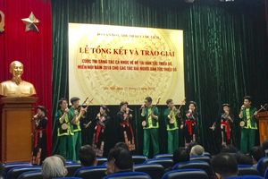 22 ca khúc được trao giải cuộc thi sáng tác âm nhạc đề tài dân tộc miền núi