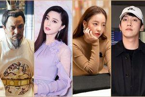 TOP 10 nhân vật được tìm kiếm nhiều nhất tại Hàn: Goo Hara (KARA) hạng 2, Phạm Băng Băng bất ngờ xuất hiện