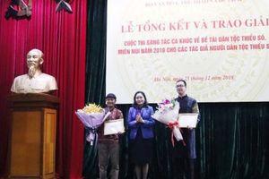Thành công ngoài mong đợi với 3 giải nhất tại Cuộc thi sáng tác ca khúc về đề tài dân tộc thiểu số