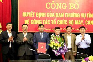 Hà Giang sáp nhập Văn phòng các ban đảng về Văn phòng Tỉnh ủy