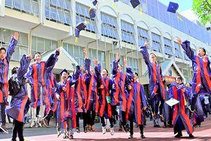Điểm lại những lần Đại học Việt Nam vinh dự lọt Top những trường tốt nhất trên thế giới