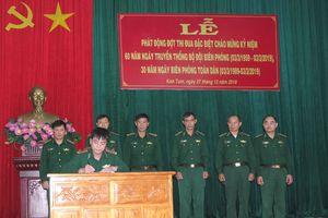 BĐBP Kon Tum phát động đợt thi đua đặc biệt chào mừng kỷ niệm 60 năm Ngày Truyền thống BĐBP