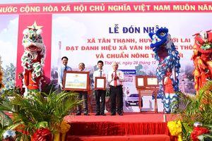 Tân Thạnh đón nhận danh hiệu xã đạt chuẩn nông thôn mới