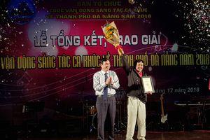 Ca khúc 'Đà Nẵng của tôi' đoạt giải nhất Cuộc vận động sáng tác ca khúc về Đà Nẵng năm 2018