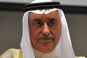 Cải tổ Chính phủ: Quốc vương Saudi Arabia thay thế người đứng đầu Bộ Ngoại giao