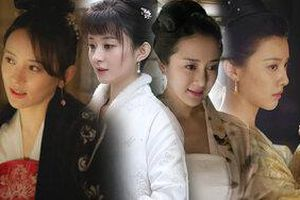 'Minh Lan Truyện': Hai ác nữ nổi tiếng trong 'Phù Dao' và 'Độc Cô Thiên Hạ' cùng xuất hiện, Minh Lan sẽ đối phó ra sao?