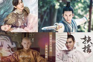Những nam chính cổ trang hot nhất 2018 trên màn ảnh Hoa Ngữ