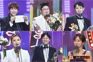 Người thắng 'MBC Entertainment Awards 2018': Lee Young Ja - nghệ sĩ nữ đầu tiên thắng 2 giải Daesang