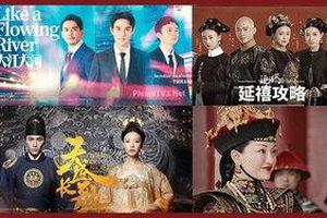 Nhật báo Trung Quốc bình chọn 9 bộ phim Hoa Ngữ hot nhất trong năm 2018 (Phần 1)