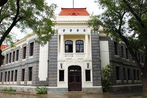 Đại học hàng đầu châu Á tọa lạc trong ngự uyển đẹp như tranh