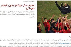 Báo Iran nhận xét tuyển Việt Nam: Đội bóng và HLV đều vô danh