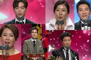 Kết quả 'KBS Drama Awards 2018': Tận 7 giải cặp đôi được yêu thích, 'My Only One' và 'Marry Me Now' ôm trọn cúp