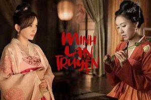 Đừng mải ghét Mặc Lan của 'Minh Lan truyện', tính cách của 3 cô gái nhà họ Thịnh đều giống y hệt các bà mẹ