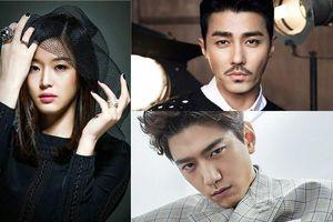 'Mợ chảnh' Jun Ji Hyun và Cha Seung Won sẽ làm cameo trong 'Vagabond' của Lee Seung Gi - Suzy