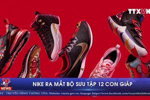 Nike ra mắt bộ sưu tập 12 con giáp