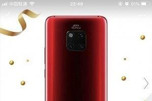 Huawei Mate 20 Pro sẽ có thêm 2 phiên bản màu là Comet Blue và Fragrant Red