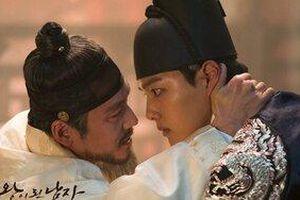 Jang Hyuk sẽ tái xuất màn ảnh nhỏ với vai diễn khách mời trong 'The Crowned Clown' của Yeo Jin Goo - Lee Se Young