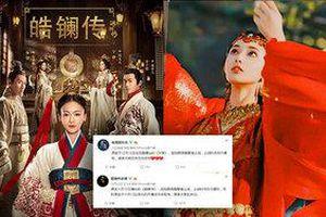 Sau lệnh hạn chế phim cổ trang, thị trường phim truyền hình Hoa Ngữ năm 2019 sẽ thế nào?