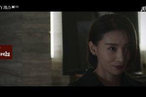 'Sky Castle' tiếp tục tạo nên lượt xem cao nhất lịch sử cho đài jTBC - 'Coffee Friends' của Yoo Yeon Seok và Son Ho Jun lên sóng với rating ấn tượng