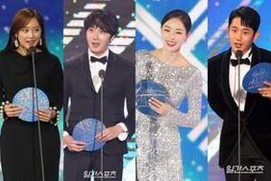 Jung Hae In, Kim Ji Won và Jung Il Woo rạng rỡ trao giải cho các ngôi sao Kpop tại 'Golden Disc Awards 2019'